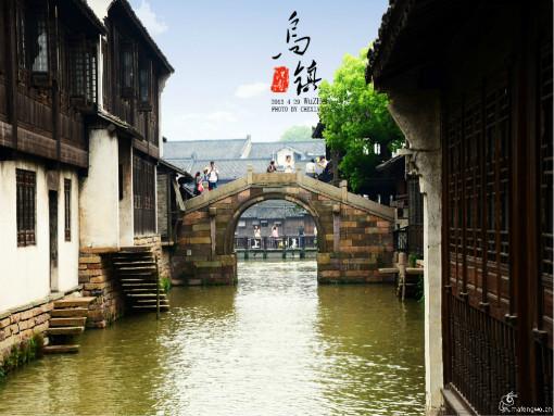 【恋尚西塘】【度假小华东】苏州、杭州、上海、水乡乌镇西栅、西塘双飞四日